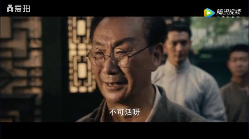 《古董局中局之鉴墨寻瓷》药不然讲四悔来历之一悔:鳝鱼黄蛐蛐罐