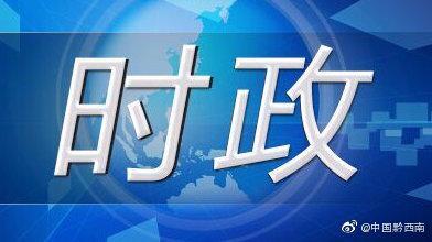 杨永英与多彩贵州文化艺术股份有限公司负责人座谈