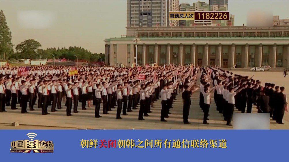 日前,平壤民众举行大规模集会,高喊口号,反对散发传单的行为