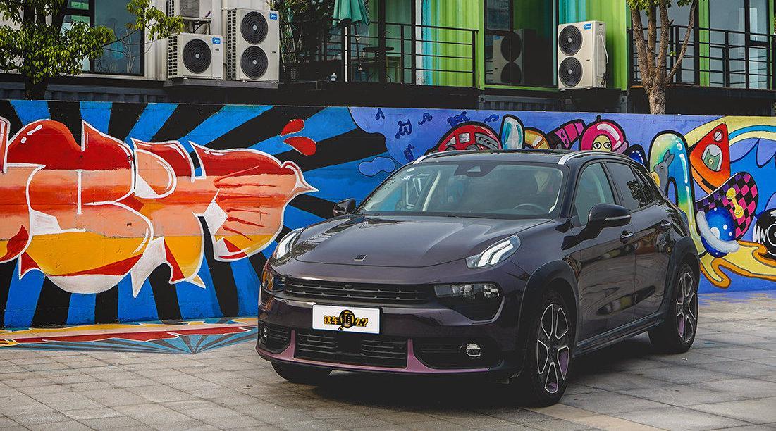 购车人群中年轻用户越来越多,领克品牌受到年轻人非常多的关注……