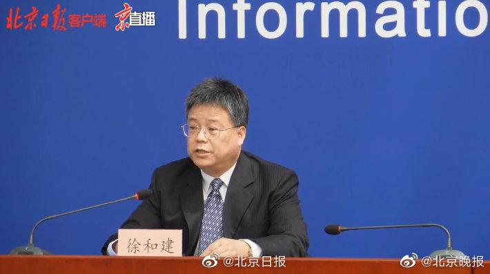 北京有确诊病例农贸市场周边小区封闭管理图片