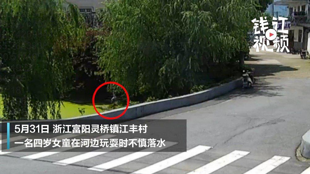 杭州58岁阿姨冲进河中救落水女童