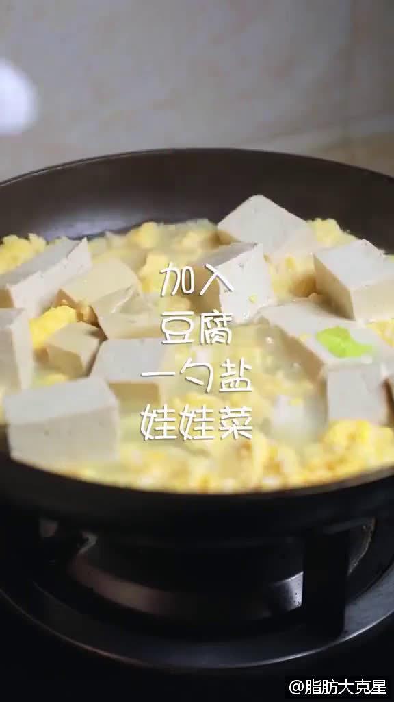 网友分享的一份让你刷脂掉肉超快的瘦身汤!