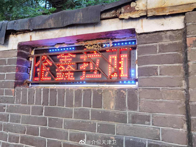 岳阳道上的金鑫牛肉拉面,你吃过吗? 他家干了快20年了……