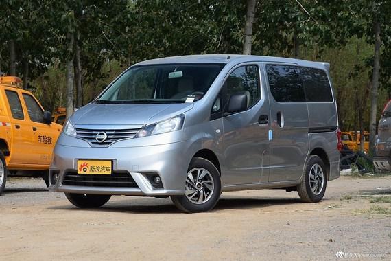 全国最高直降1.18万元,日产NV200新车近期优惠热销