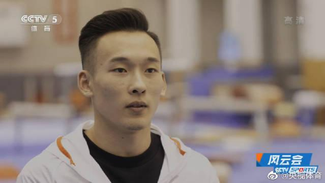 风云会-肖若腾:努力训练 为了爱我的人