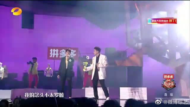 潇洒男孩@魏大勋 +热血boy@王大陆TaluWang =有趣又复古的《不潮