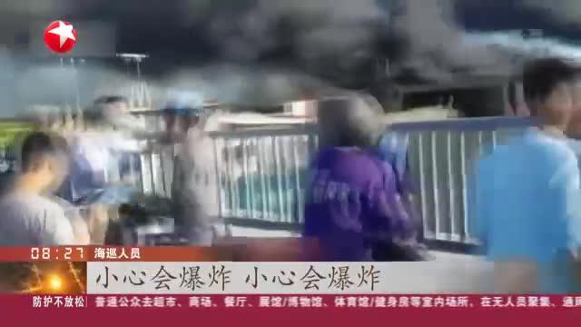 台湾屏东盐埔渔港失火  损失上亿新台币