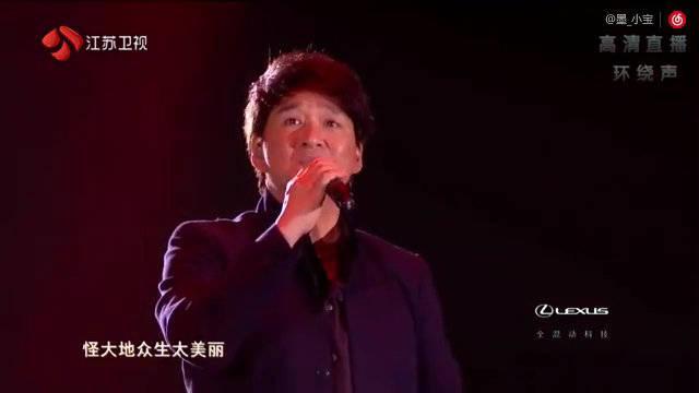 周华健演唱《难念的经》现场,致敬金庸,一开口就是江湖!