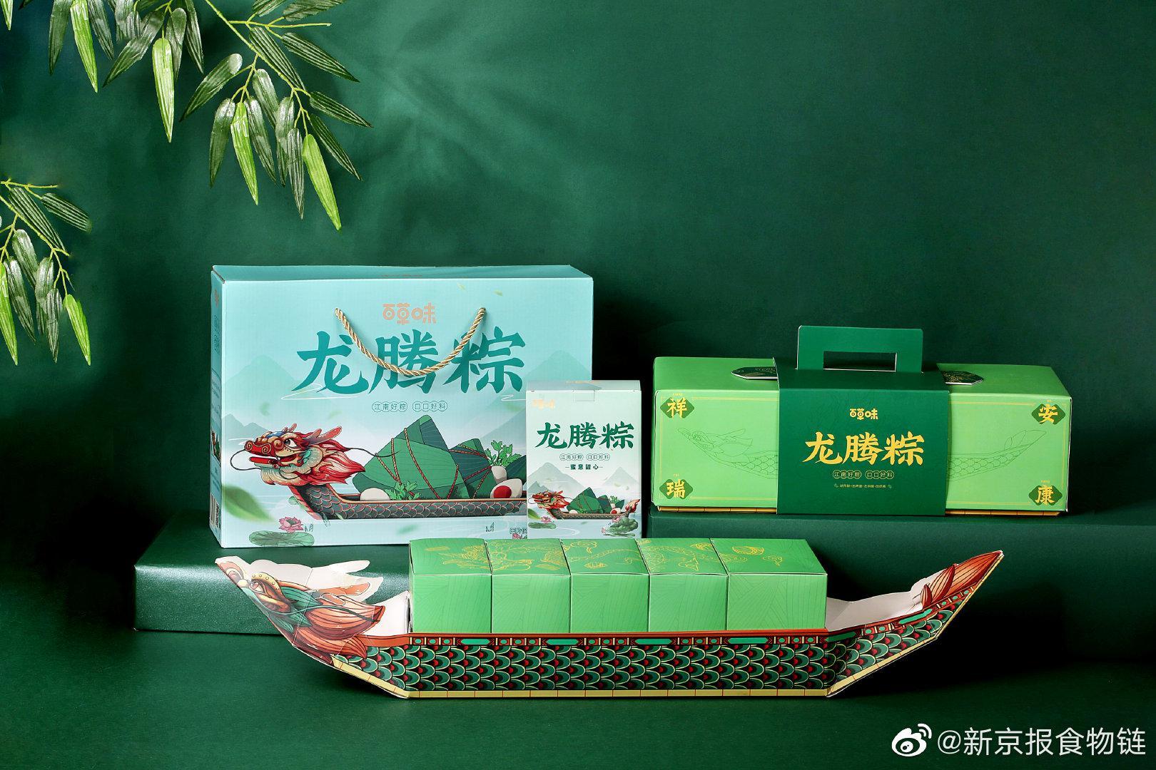 百草味 推出人造肉 粽,为今年第3款人造肉产品