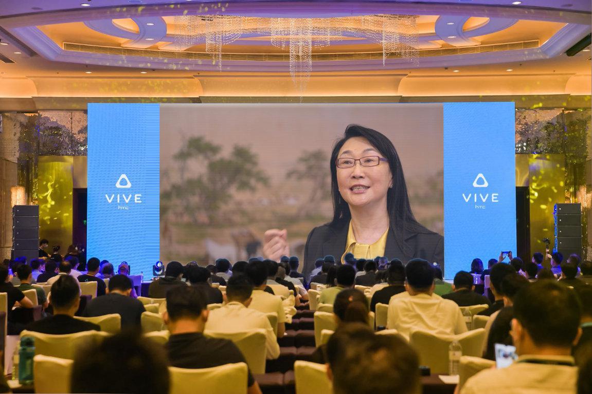 助力合作伙伴,HTC VIVE 2020行业生态大会带来企业新动力! AR资讯 第3张