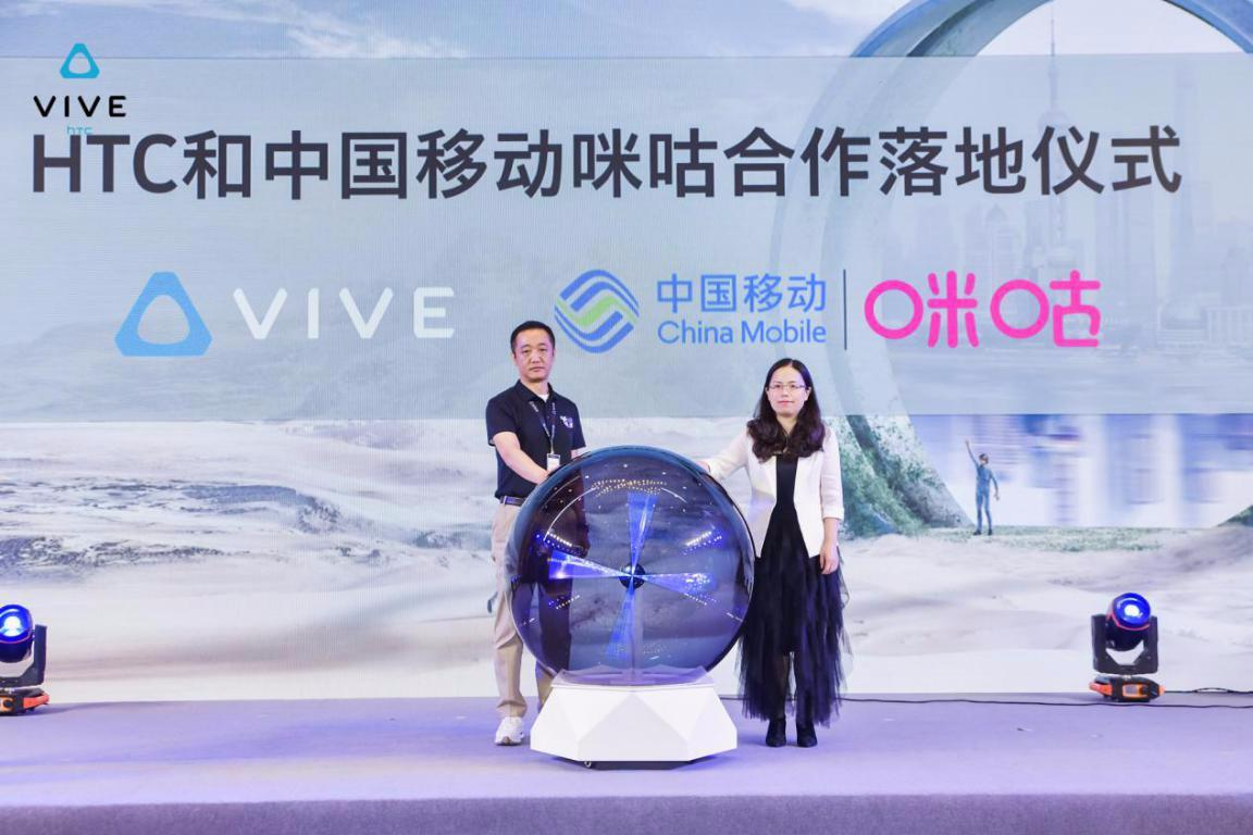 助力合作伙伴,HTC VIVE 2020行业生态大会带来企业新动力! AR资讯 第7张