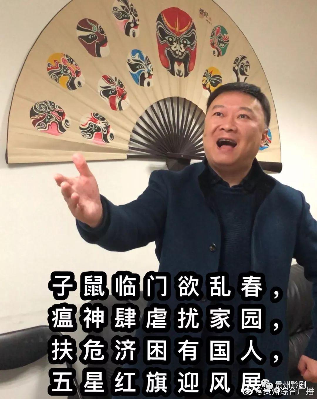 贵州广播电视台综合广播《新闻龙卷峰》12点开始正在播出……