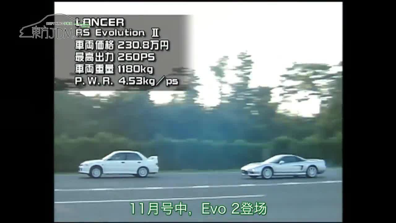 【东方JDM熟肉】BM特别篇:日本跑车近代史,历代GTR、NSX、EVO、STI筑波赛道对决