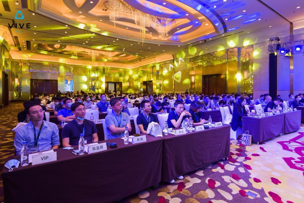 助力合作伙伴,HTC VIVE 2020行业生态大会带来企业新动力! AR资讯 第2张
