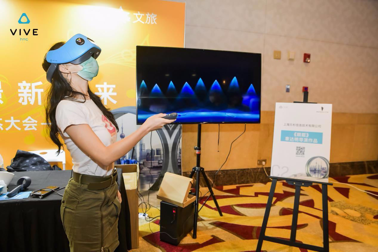 助力合作伙伴,HTC VIVE 2020行业生态大会带来企业新动力! AR资讯 第13张