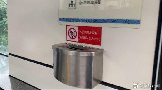 """河南最严""""禁烟令""""出台 郑州何时落地?文件流转到……"""