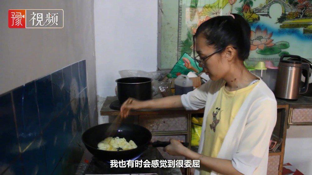 河南25岁女孩患再生障碍性贫血14年……