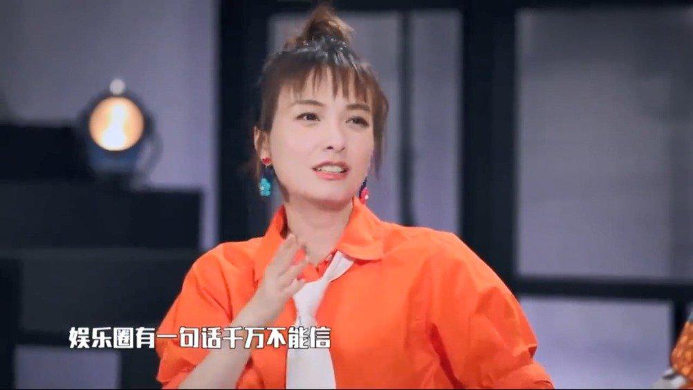 吴昕揭穿娱乐圈最大的谎言:不用你不是你不好……