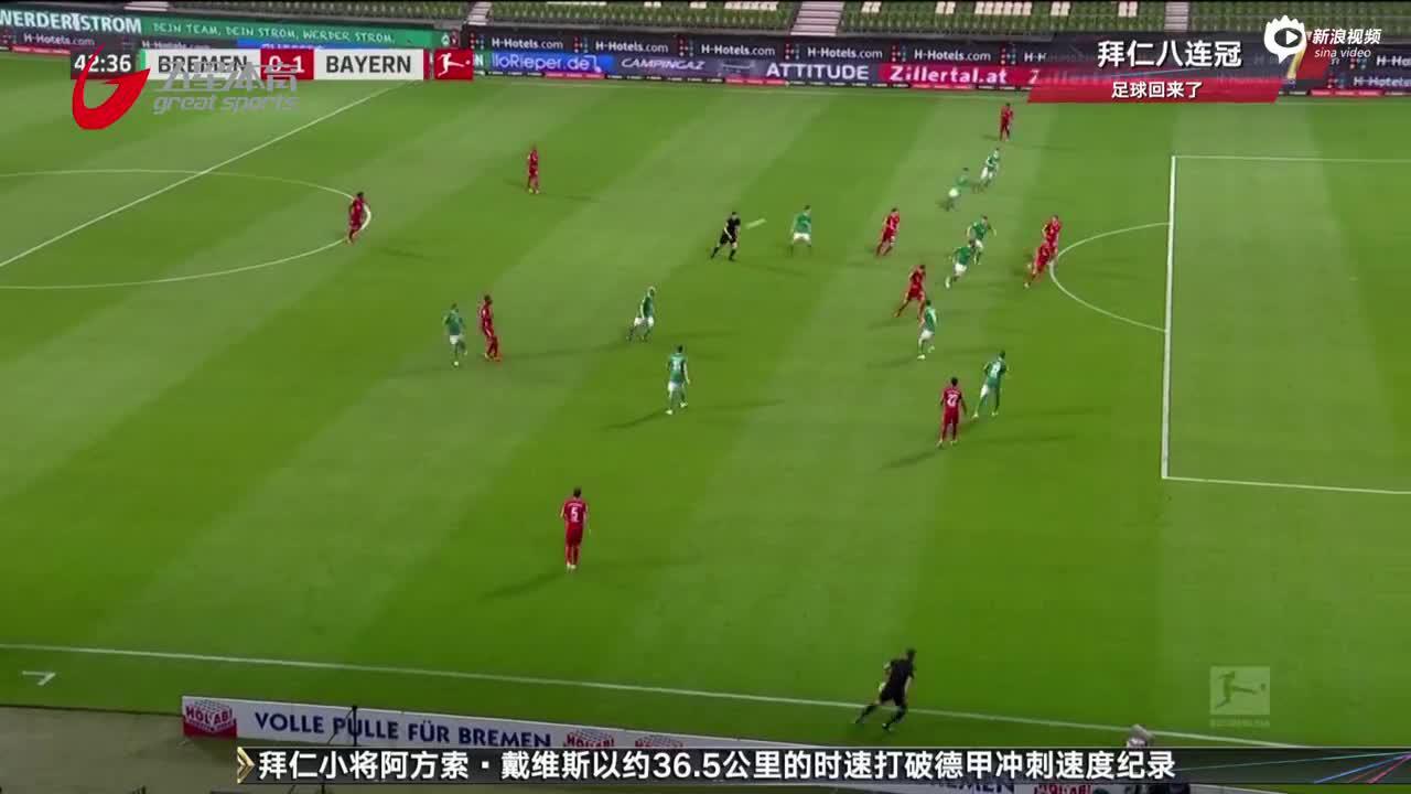 视频-八连冠!拜仁慕尼黑提前两轮称霸德甲联赛