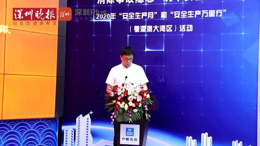 深晚报道 | 深圳最大公共住房项目将于2021年建成