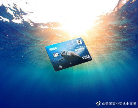 IDEMIA与RHB Bank合作在亚太地区推出首张再生借记卡
