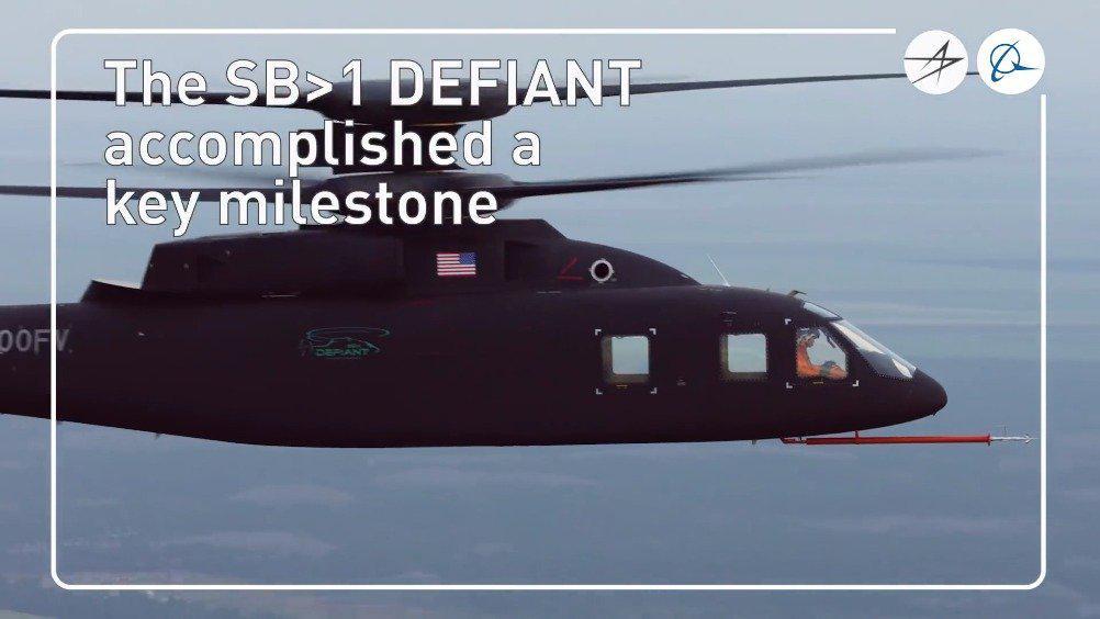 西科斯基-波音SB-1实现205节高速飞行……