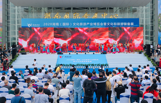 2020湖南旅博会今日启幕? 年度文旅采购盛宴上演
