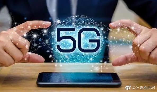 无线网络中5G手机比4G手机更快吗?
