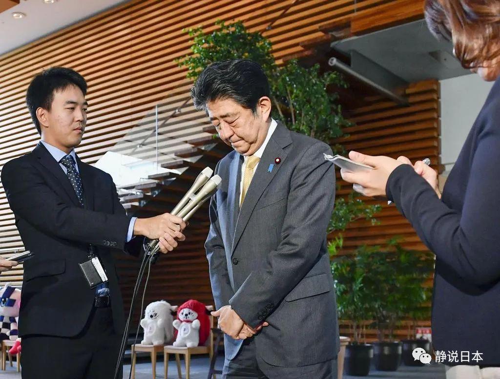 日本前司法大臣夫妇为何双双被捕