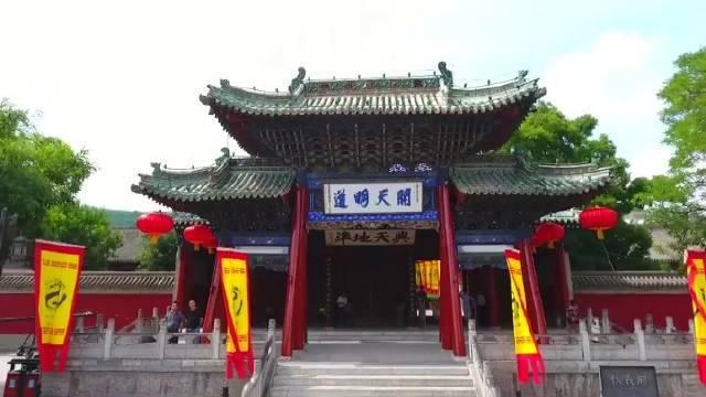 中华第一庙 ——甘肃天水伏羲庙