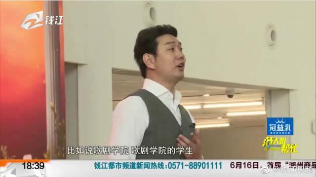 浙江音乐学院成立五大学院