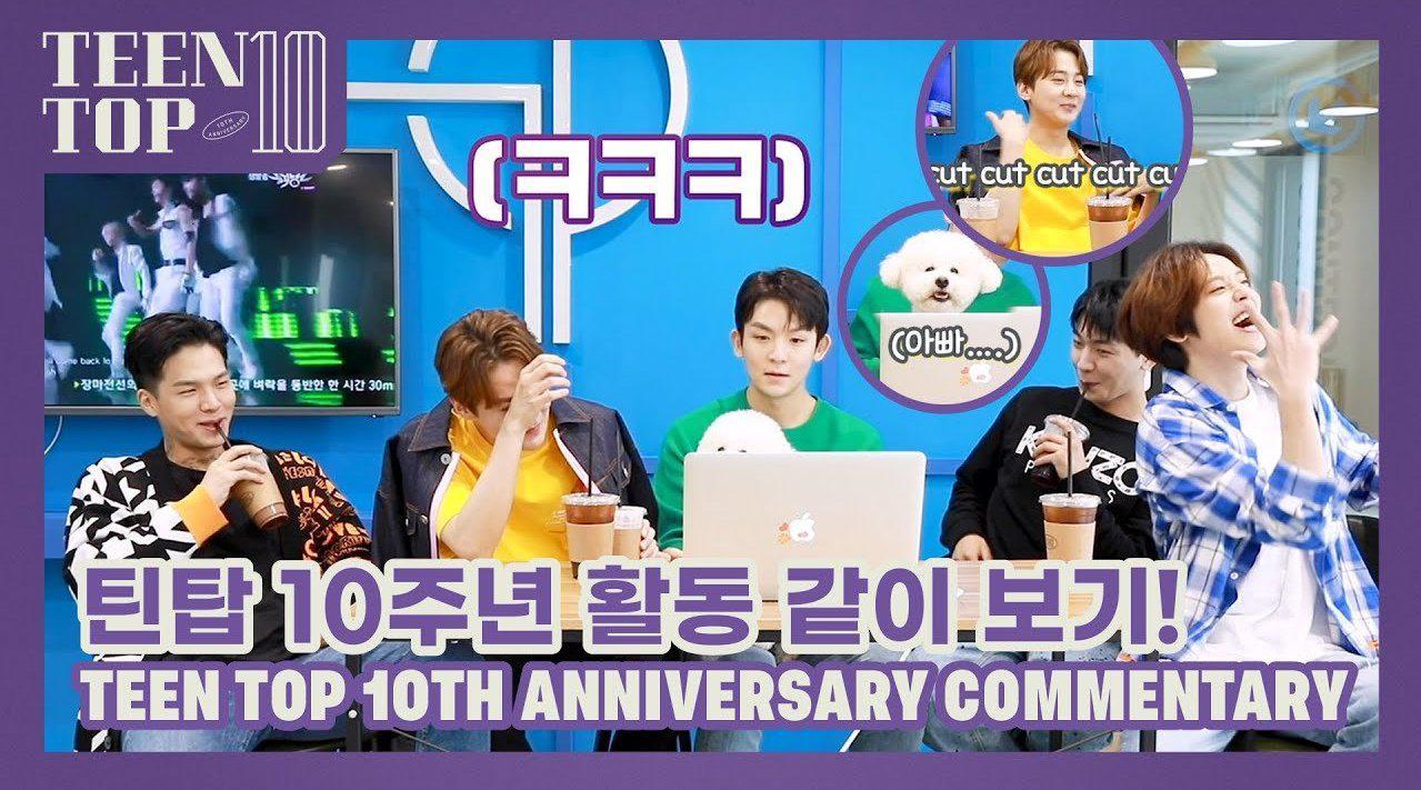 20200619 中字 TEEN TOP ON AIR - TEEN TOP十周年历年视频回顾
