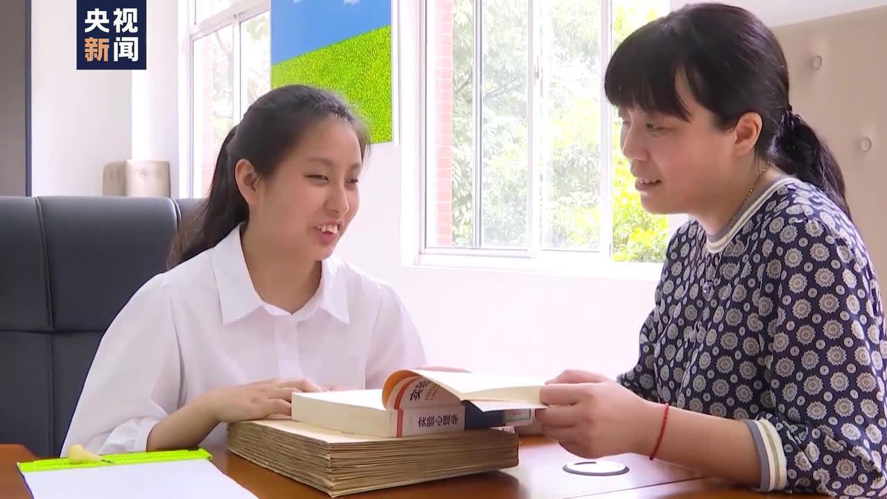 祝贺!22岁盲人女孩成功考研!成绩高出国家分数线73分!