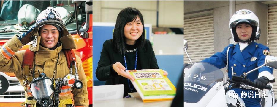 在日本当公务员,到底有多吃香?