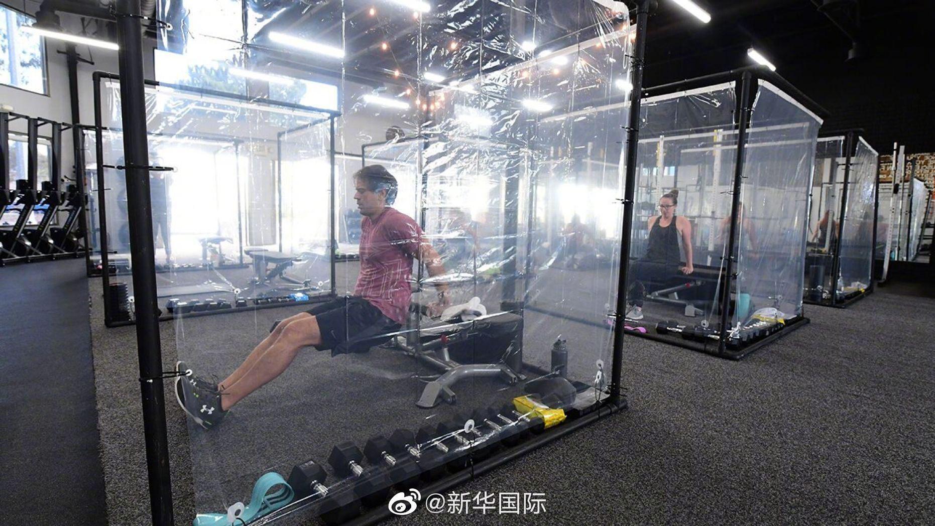 保持社交距离 美国健身房推出单人健身舱