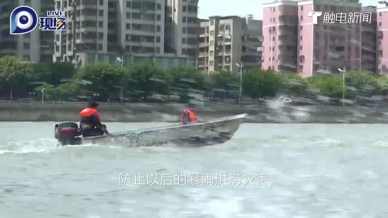 韶关防汛演练:遥控冲锋艇、无人机齐上阵