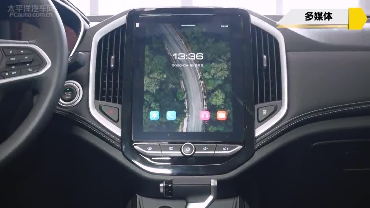 视频:原版全球车 实拍宝骏530