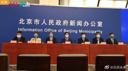 北京新增22例确诊病例详情公布最小年龄1岁 均与新发地有关联图片