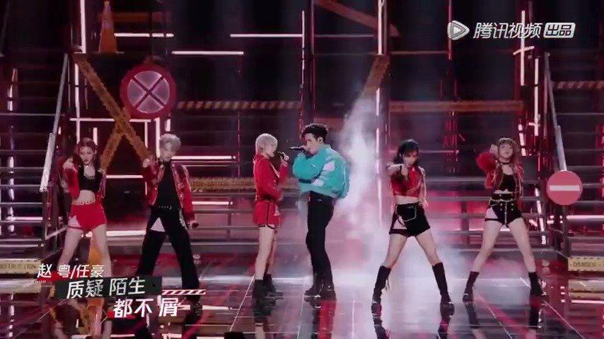 三公《对心》组舞台 R1SE任豪&赵粤/刘梦/苏芮琪/陈倩楠/曾雪瑶