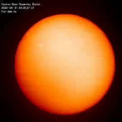 中国科学院国家天文台怀柔太阳观测基地6月21日观测到的日偏食