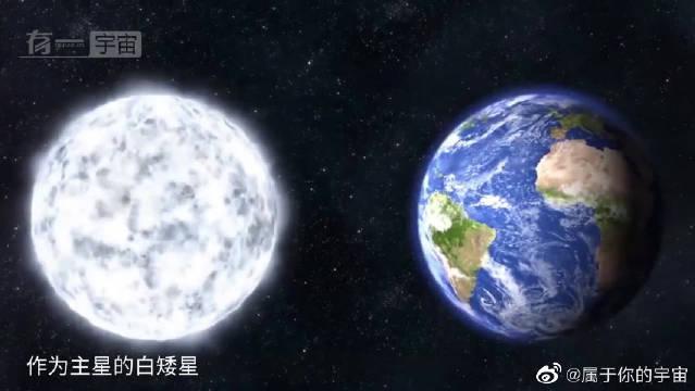 白矮星有多可怕?科学家解释,它爆炸能毁灭周围所有行星!
