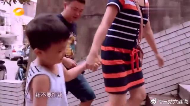 妈妈带马皓轩去打预防针,没想到他竟吓成这样……