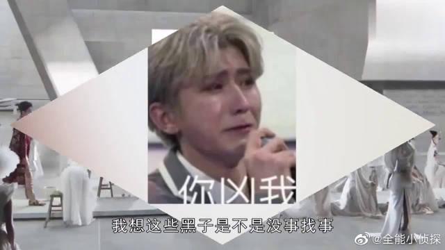 《偶像练习生》蔡徐坤敷衍了事发范丞丞生日祝福?