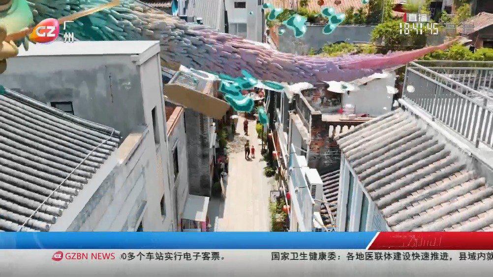广州 美院毕业展首次云上开展 呈现艺术新形态