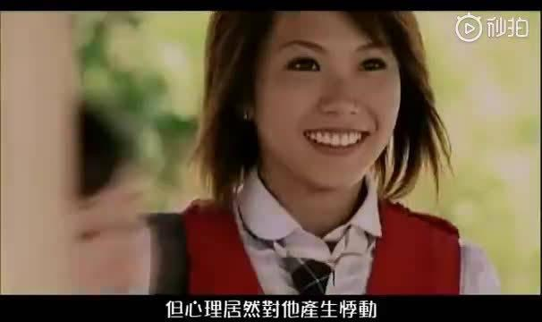 重温棒棒堂+黑涩会美眉《黑糖秀》……