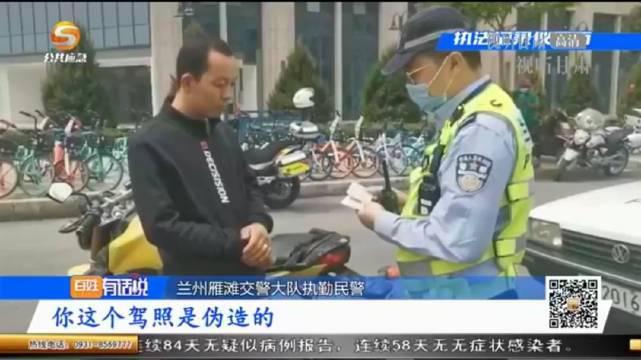 违规摩托车主胆大妄为 涉嫌4项严重违法行为