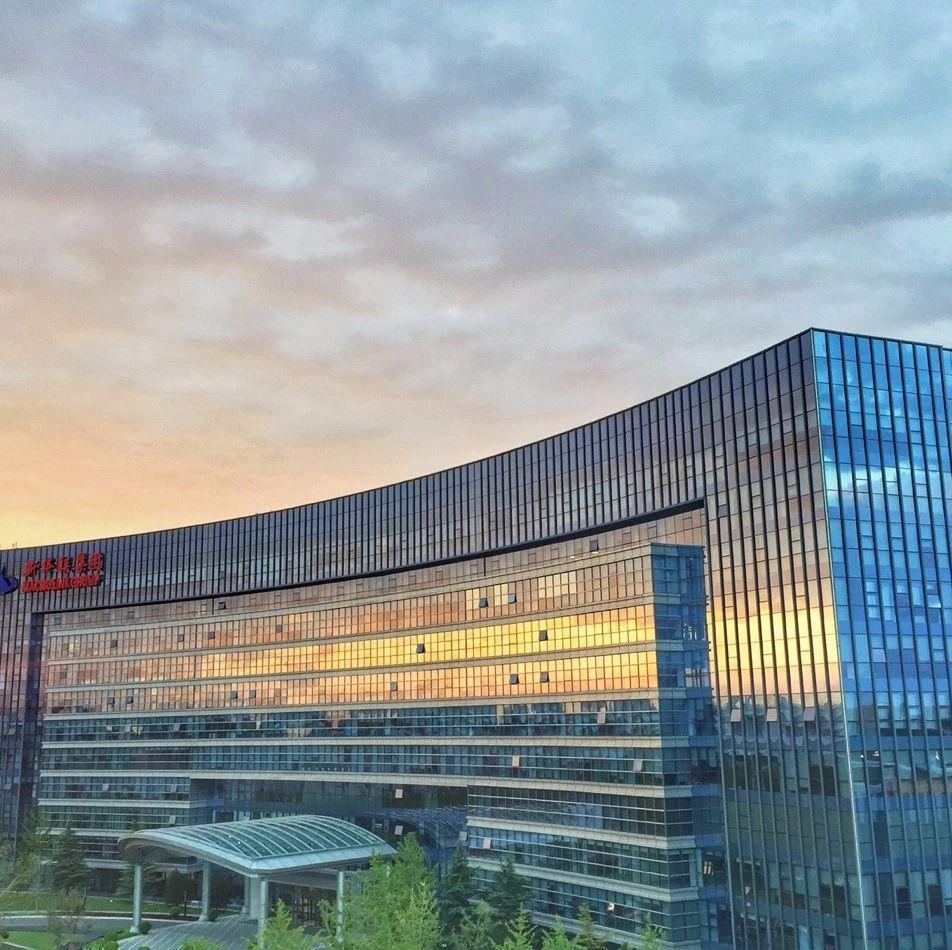 地产 | 新华联净利降三成,傅军遭香港证监会公开谴责, 信用与资本双危局何解?