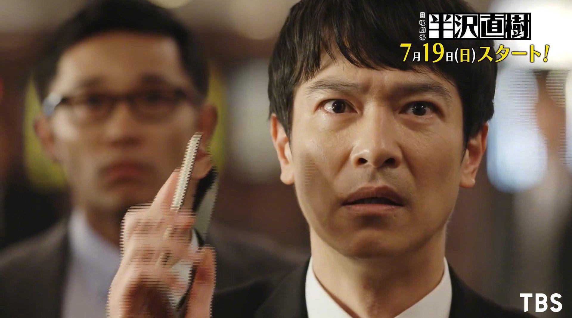 大热门日剧《半泽直树2》确定将于7月19日开播!