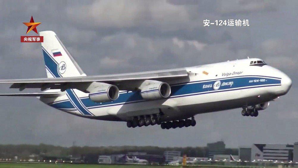 """""""空中驱逐舰""""来了?俄为安124开发导弹垂直发射系统"""